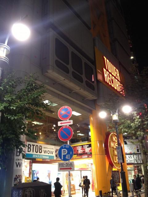 タワーレコード渋谷店。ポイントカードを忘れたり無くしたり。ポイントカードをアプリ化してほしい。