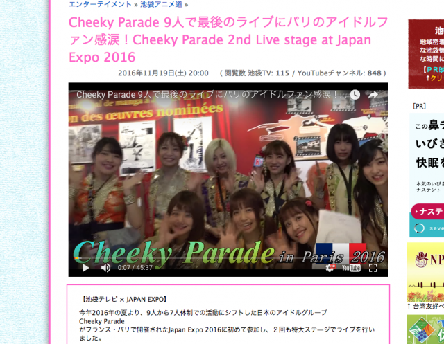 itvg161126cheekyparade